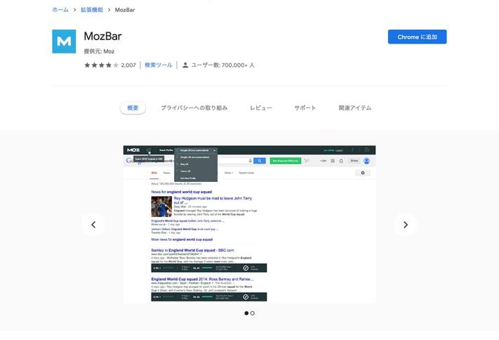 MozBar1