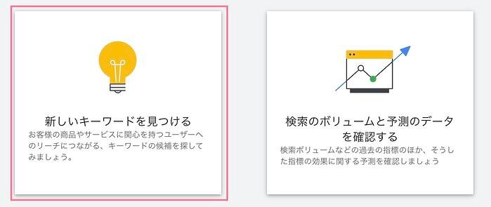 Googleサジェスト6