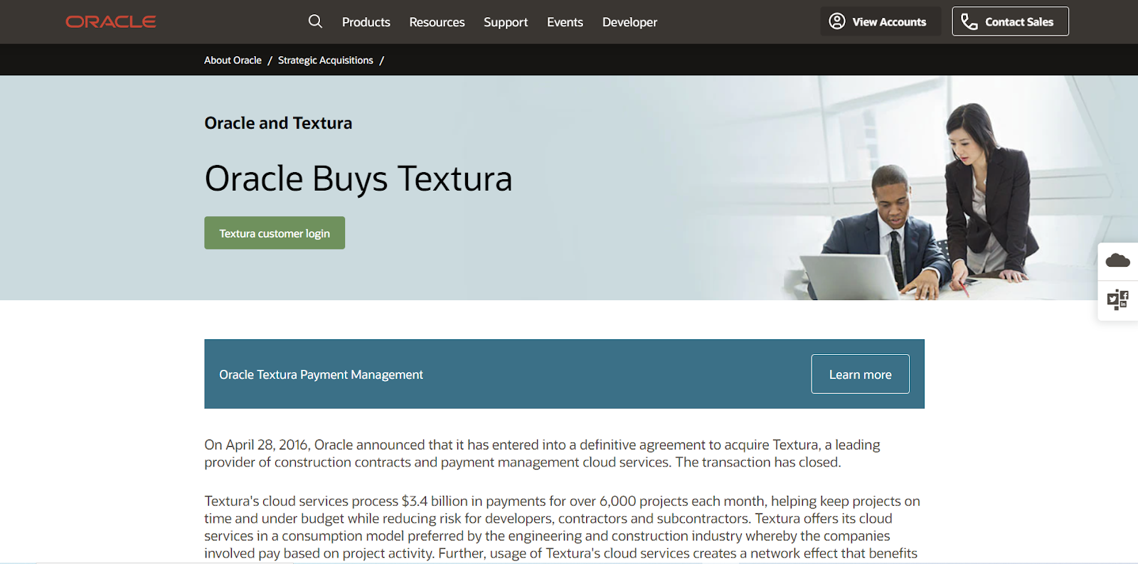 Texturaのウェブサイト