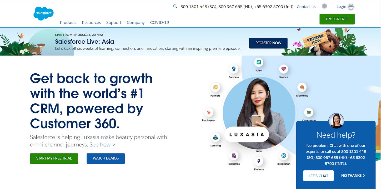 Salesforce.comの公式HP